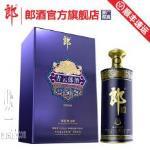 青云郎50年价格//上海郎酒价格**郎酒批发价格