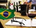 今年巴西葡萄酒产量有望打破历史记录