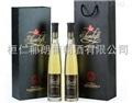 桓仁郁朗葡萄酒有限公司