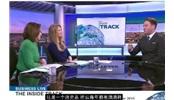 BBC 電視台訪問高特葡萄酒投資公司