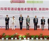 第七届SITEVINITECH CHINA展览会在银川开幕