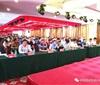 2018年中国酒业协会国家级葡萄酒评酒委员年会召开