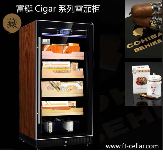 Cigar系列形象.jpg