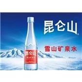 昆仑山矿泉水,加多宝集团高端矿泉水品牌,上海经销商