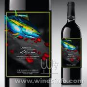 专业设计酒类标签