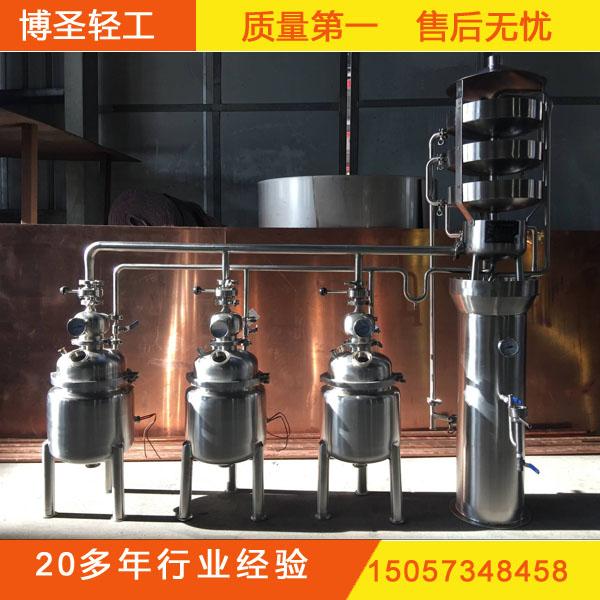 3x7L皮渣蒸馏机组00.jpg