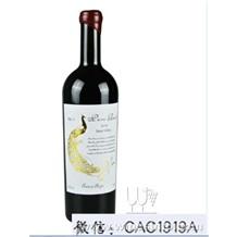 PAVO REAL孔雀名妆天下招商智利金孔雀老藤窖藏干红葡萄酒
