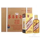 金色茅臺王子酒53度【品質保證】~上海茅臺酒(金王子)批發價格