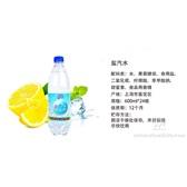 碧纯盐汽水经销商/碧纯盐汽水批发600ml*24碧纯价格表