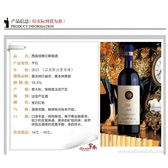西施佳雅干红葡萄酒批发【意大利西施佳雅】经销商,批发价格