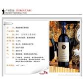 西施佳雅干红,意大利西施佳雅经销商,葡萄酒批发价格
