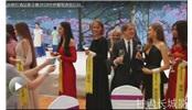 丝路红酒品鉴会暨2018世界葡萄酒皇后总决赛