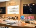 简赵辉:努力让中国成为全球最强的轩尼诗市场