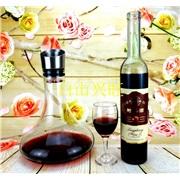 兴旺树莓酒,引领中国红酒新里程