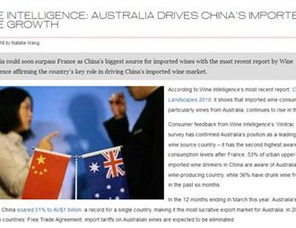葡萄酒出口紧追法国 澳洲有望成中国首供