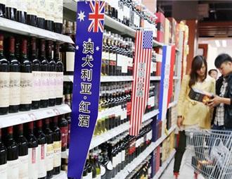 中国葡萄酒商弃美国选澳洲