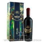 国产优质干红楼兰古堡单价、楼兰古堡干红葡萄酒(礼盒装)批发