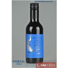 智利孔雀家族酒莊小藍孔雀187ml全國招商
