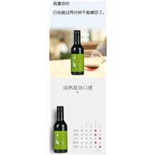 孔雀家族酒庄小绿孔雀187ml赤霞珠干红2017