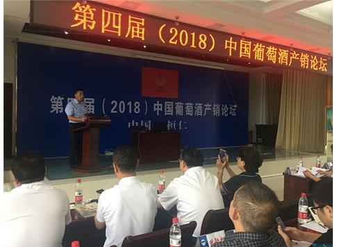 中国冰酒产区考察实录