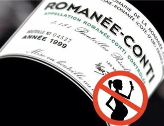 法国名庄联合抵制政府关于酒瓶健康标签的新政
