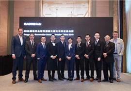 嘉格纳全球侍酒师大赛大中华区总决赛成功举行