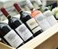 拉菲、木桐和罗斯柴尔德葡萄酒家族