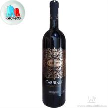 世界大酒窖:摩尔多瓦CRICOVA赤霞珠半甜葡萄酒