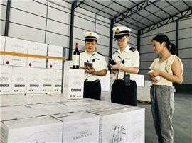 泉州综保区葡萄酒保税业务持续攀高