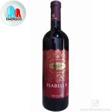 世界大酒窖:摩爾多瓦CRICOVA伊莎貝拉桃紅葡萄酒
