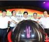 第十九届中国·秦皇岛国际葡萄酒节开幕