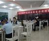 第四届中国国际精品葡萄酒挑战赛在烟台成功举行