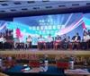 中国首家海藏葡萄酒上市启动仪式在蓬莱举行