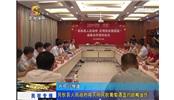 民权县人民政府与天明民权葡萄酒签约战略合作