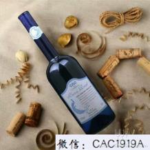 全國招商孔雀夫人莫斯卡黛晚收甜白葡萄酒