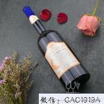 全國招商孔雀梅洛晚收甜紅葡萄酒
