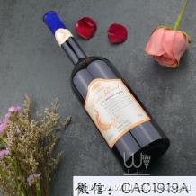 PAVO REAL孔雀名妝全國招商孔雀梅洛晚收甜紅葡萄酒