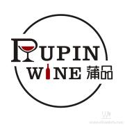 供应原瓶原装进口红酒 红酒招商 全国招代理 一手货源