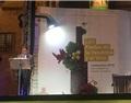 中国大使出席西班牙巴尔德佩尼亚斯葡萄酒节开幕式