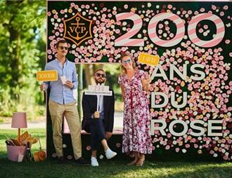 凱歌酒莊慶祝凱歌粉紅香檳誕生200周年