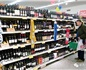 新西兰媒体吐槽市场上贴奖牌销售的葡萄酒有点多