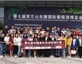 2018第七届中国青年侍酒师团队赛前三甲出炉