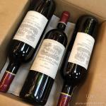 合肥红酒专卖】法国红酒价格表【法国进口红酒批发