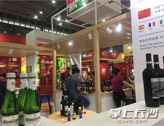 70后、80后成湖南葡萄酒消费者主流