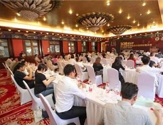 2018RVF葡萄酒盲品世界锦标赛中国队组建完成