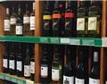 葡萄酒開瓶費合理嗎?