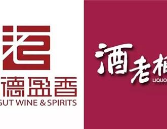 歌德盈香全资收购酒老板 集中精力发展也买酒