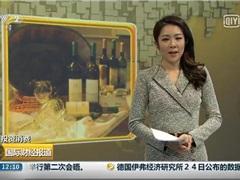 塞尔维亚小酒庄:葡萄酒业发展驱动单元