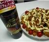 日本麒麟推葡萄酒新品 强调产品的健康功能