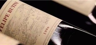 酒價超3萬的阿根廷酒王8個年份大師班